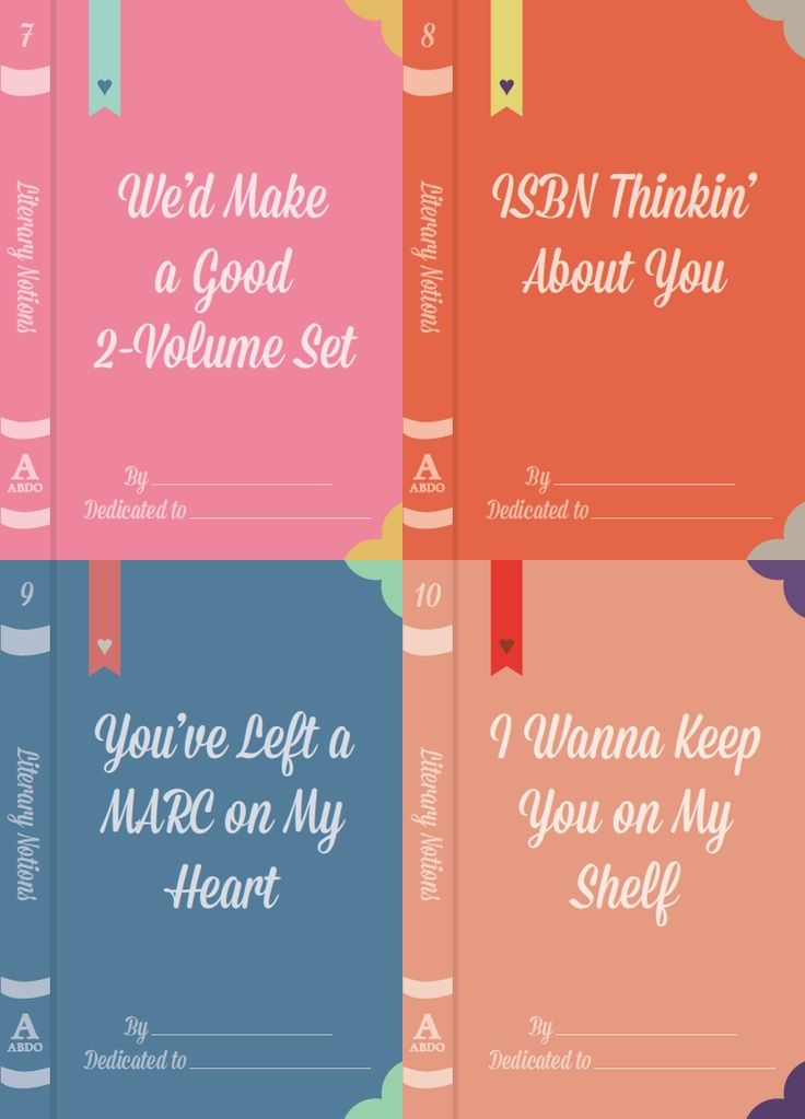 literary notions valentines day cards 1